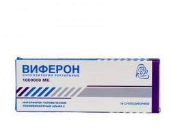 Виферон по цене от 601,00 рублей, купить в аптеках Шелехова, супп. рект. 1 млн.МЕ №10 Интерферон альфа-2b